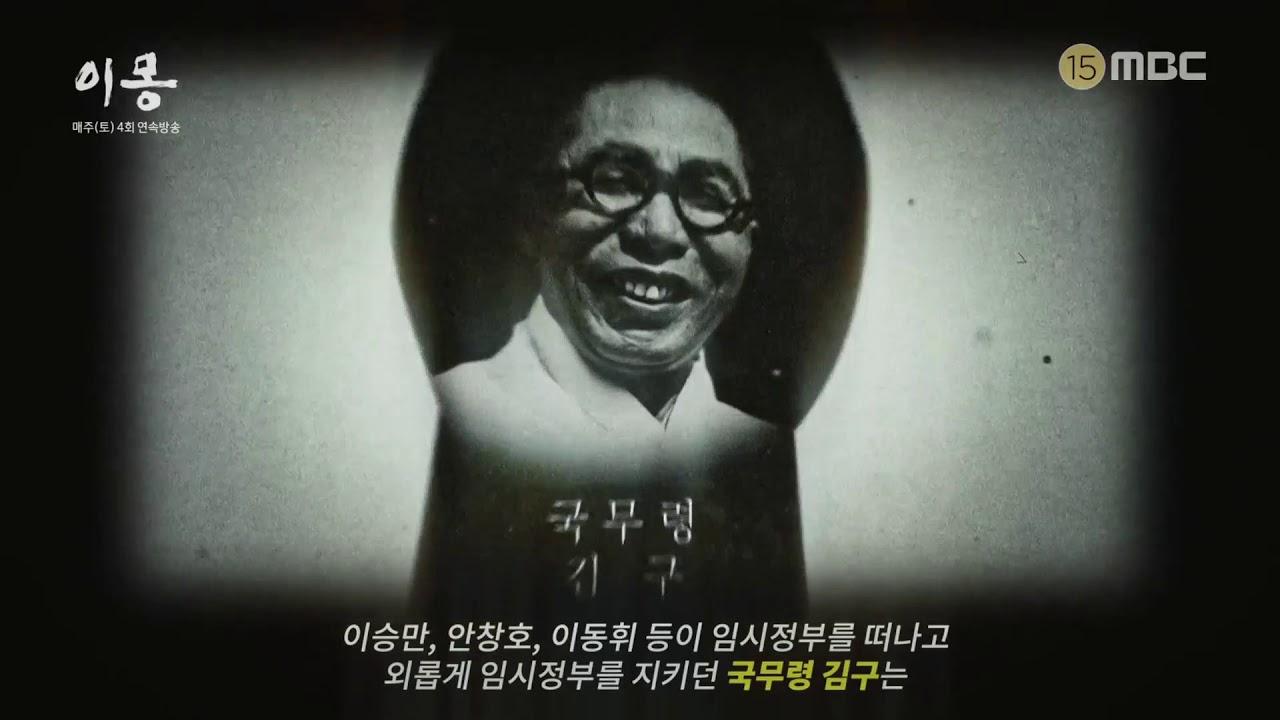성우 윤호 MBC이몽 프롤로그나레이션