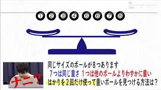 8月19日にジャニーズジュニアチャンネルにて公開されたHiHiJetsの動画内...