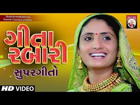 GEETA RABARI | Gujarati Song | Live Program | Geeta Rabari Dayro