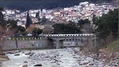 Город Ксанти, Фракия, Греция