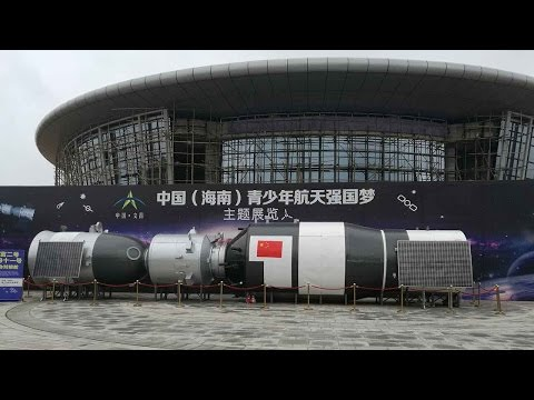 Exploring Wenchang's Space Science Education Center