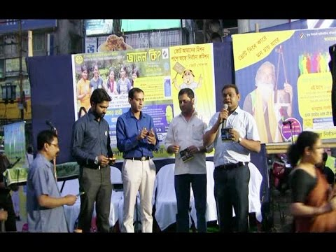 Music Video releasing programme by Nadia Administration to aware voters in Nadia