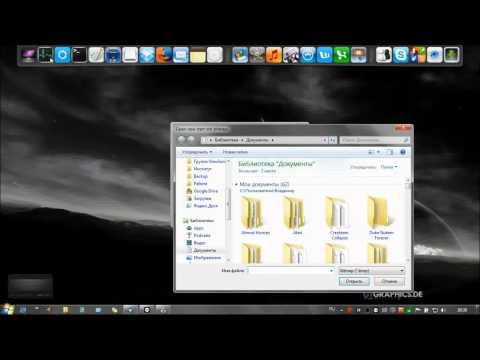 Как поменять внешний вид Windows XP, Vista и 7'ки
