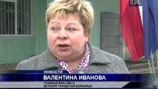 To'rt idoralar, Cherepovets bolalar shahar shifoxonasi hamda refurbishment yakunlandi