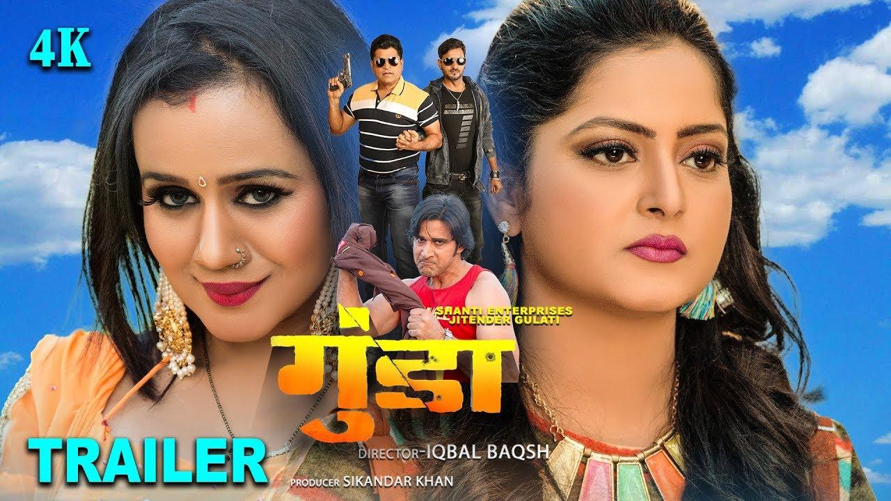 Anjana Singh Bhojpuri Movie Official Trailer || 4K || Bhojpuri 2019 | SuperHit Bhojpuri | Gunda