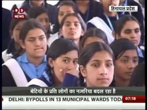 Beti Bachao, Beti Padhao: BBBP Program to Save & Educate Daughter