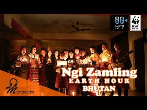 Earth Hour Bhutan (Ngi Zamling)