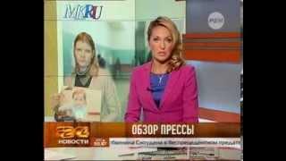 У москвички отобрали ребенка в паспортном столе
