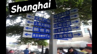 Shanghai Streets 在上海   Un Mexicano en China