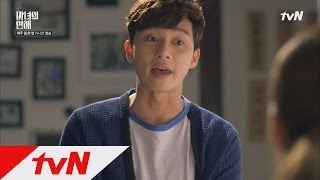 A Witch's Love A Witch's Love-Ep12 : Ji-yeon meets Dong-ha after a long time in Na-rae's oden bar