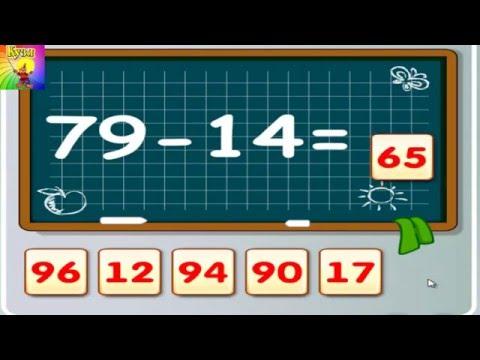 Учимся считать от 0 до 10. Учим цифры числа от 0 до 10. Счёт для детей. Математика для малышей