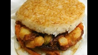 How To Make Rice Patties Old Vegetarian Recipe No Meat Quick Easy Meal
