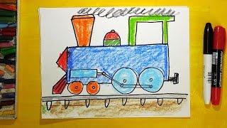 Как нарисовать Паровоз. Урок рисования для детей от 3 лет