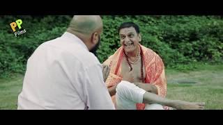 Chachaji Maharaj (Episode 02)