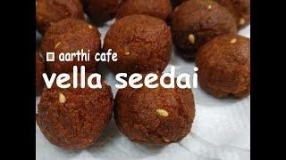 Vella Seedai   Sweet Seedai   Inippu Seedai   வெல்ல சீடை   இனிப்பு சீடை கோகுலாஷ்டமி ஸ்பெஷல் (224)