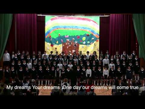 AK - MY DREAM - Sakai Shiritsu Hamadera Elementary School, Osaka, Japan