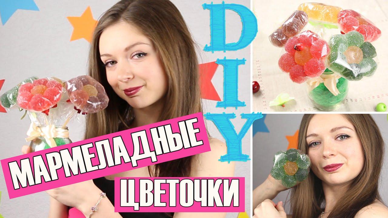 DIY Букет из конфет / Сладкий подарок СВОИМИ РУКАМИ / Мастер класс 🐞 Afinka