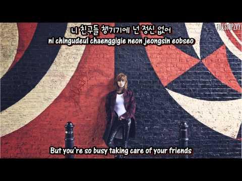 Hyorin - One Way Love + [English Subs/Romanization/Hangul]