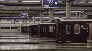 阪急電車撮影放浪記#25 梅田夕方ラッシュ 2017.4.21