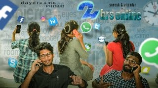 24     HRS Online    A  hilarious comedy latest Telugu short film 2016    On Chatting.  