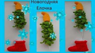 🎄Новогодняя  Елочка ,вязаная крючком🎄.Christmas trees, crochet (узор#49)