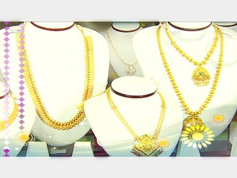 Wedding Gold Jewellery Collection with Price