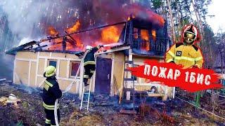 Пожар в садовом доме, распространение, 1Бис