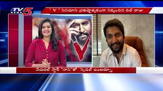 Natural Star Nani Exclusive Interview   V Movie Release Date in Amazon Prime   TV5 News