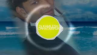 JHOOM JHOOM NACHE DEKHO BHAKT HANUMAN | DJ remix song | Dj vimal kalpi | Dj KAMLESH CHHATARPUR