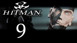 Hitman: Codename 47 - Передай привет моему маленькому другу [#9] | PC
