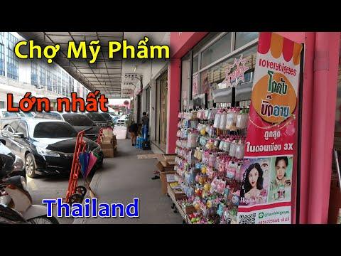 Tham quan chợ sỉ mỹ phẩm lớn nhất Thailand