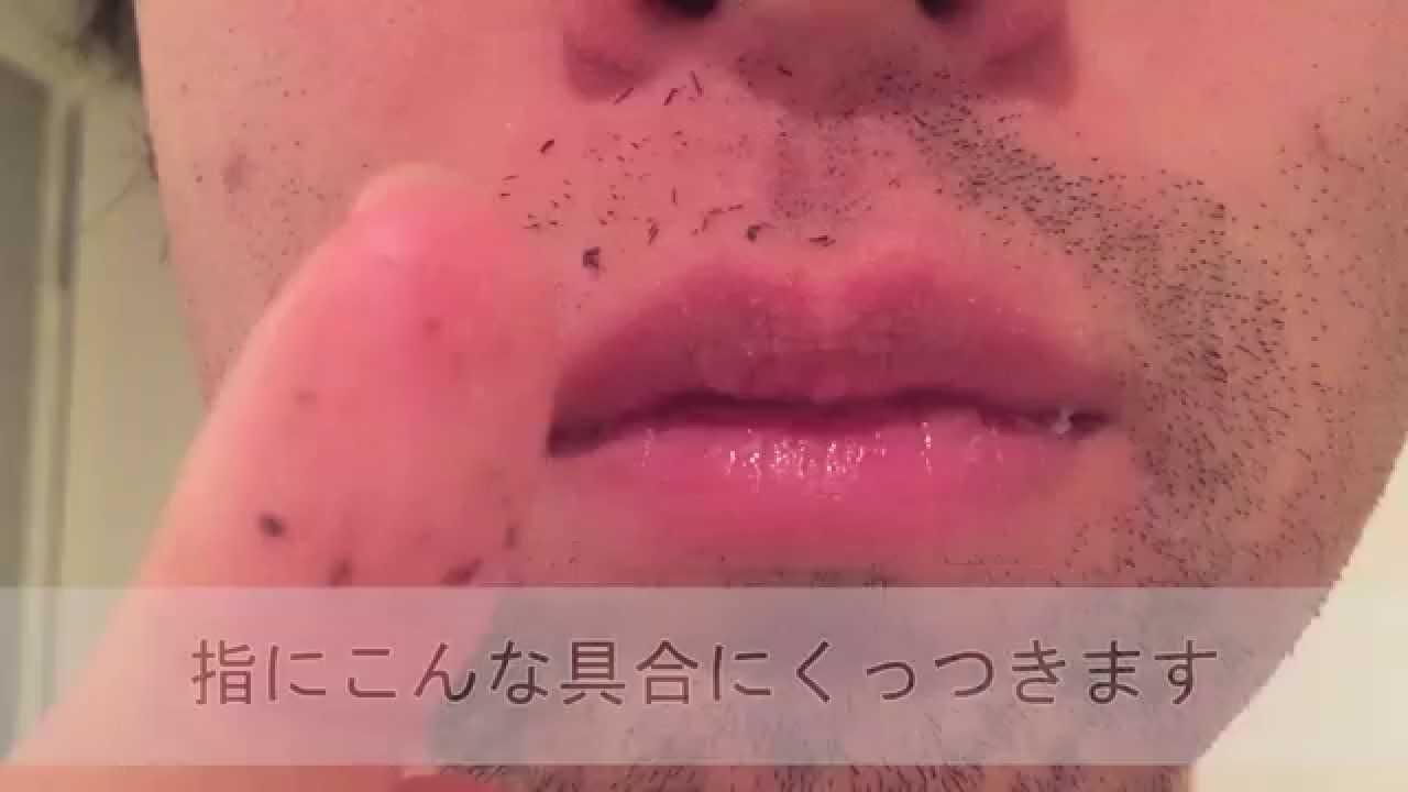 抜く メリット 髭
