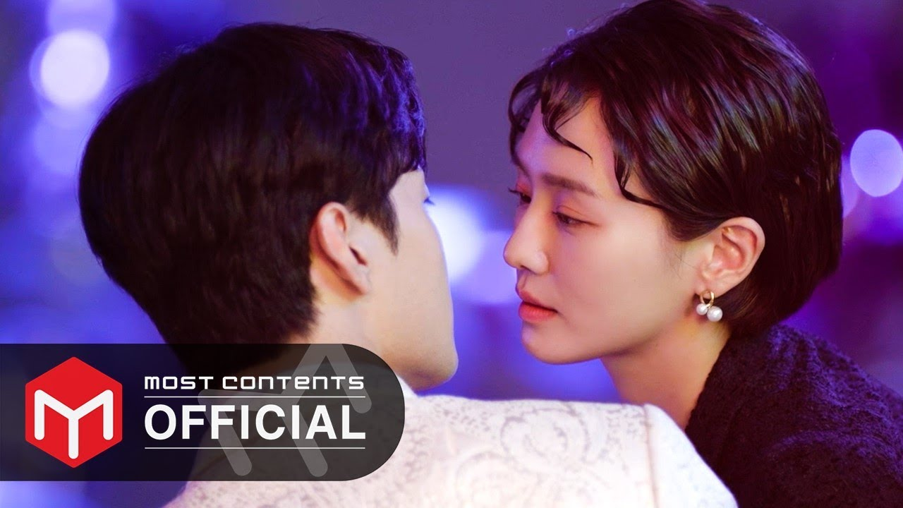 [MV] 클랑(KLANG) - U Hoo Hoo :: 달리와 감자탕(Dali and Cocky Prince) OST Part.6