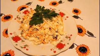 Очень вкусный необычный праздничный салат.Простой легкий рецепт! Салат на новый год