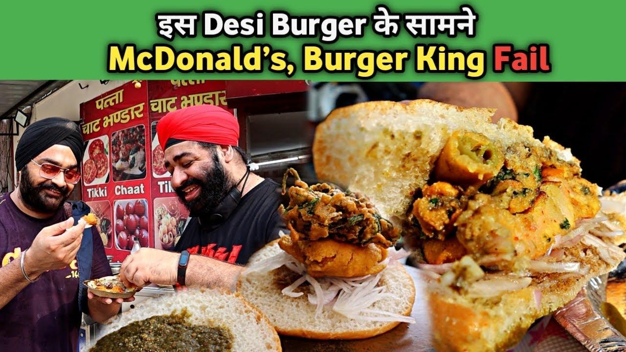 100% top class Desi Burger 🔥🍔