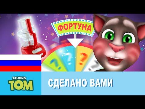 Игра Говорящий кот Том 3 онлайн (Talking cat Tom 3
