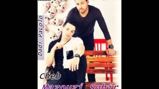 Cheb Mazouzi Sghir -Katebouhali Fi L'orDonnoce- ALbum 2014?Dadi PaLolo?