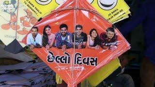 Uttarayan in Surat   Manja (Dori) Making & Variety of Kites   Kite Festival