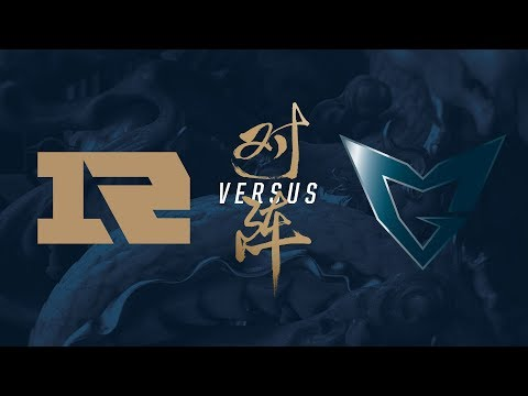RNG vs. SSG | Group Stage Day 6 | 2017 World Championship | Royal Never Give Up vs Samsung Galaxy
