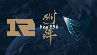 RNG vs. SSG   Group Stage Day 6   2017 World Championship   Royal Never Give Up vs Samsung Galaxy