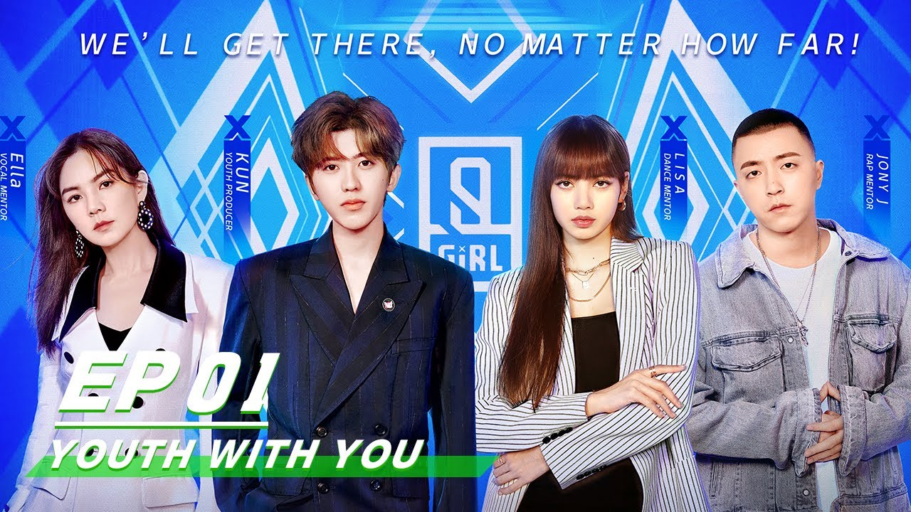 Download YouthWithYou 青春有你2 E01 Part I: Stages of Youth Producer KUN and Dance Mentor Lisa | iQIYI