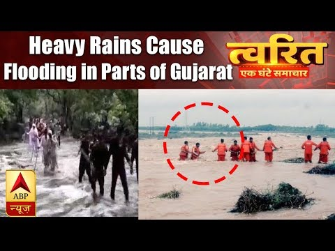Twarit Mukhya: Heavy Rain Badly Affects Life in Different Parts of Gujarat  ABP
