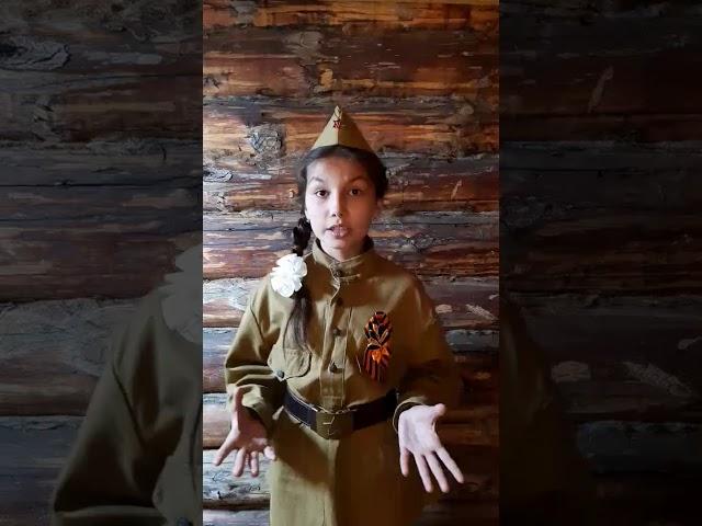 №460 Башурова Татьяна. Вокал