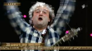 �������� ���� Mgzavrebi LIVE 28.06.2016 @ Tbilisi Concert Hall ������