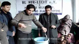 "UGOOD Distributed ""Water Filters"" in Flood affected district Swat"