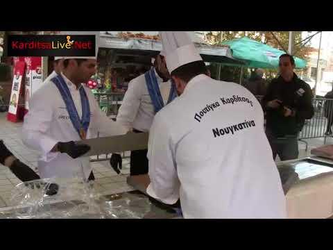 Πάνε για ρεκόρ Γκίνες -Φτιάχνουν τη μεγαλύτερη σοκολατίνα του κόσμου