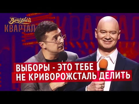 Попрошенко твой? Коломойский и Ахметов обсуждают выборы - Подборка приколов с Кошевым