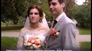 Свадебный салон дом весты москва официальный сайт
