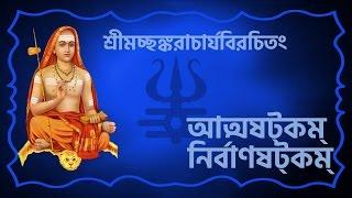 free mp3 songs download - Sri nirvana aatma shatakam mp3 - Free