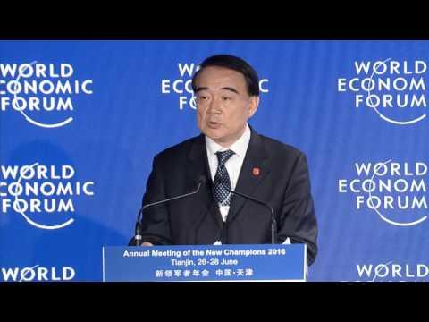 China 2016 - China's G20 Agenda
